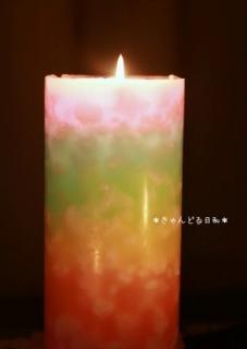 s-虹点灯1.jpg